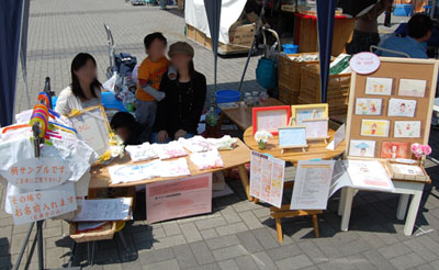 アーティストママのつれづれ日記-手づくり市イベント風景