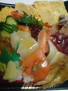 アーティストママのつれづれ日記-海鮮丼