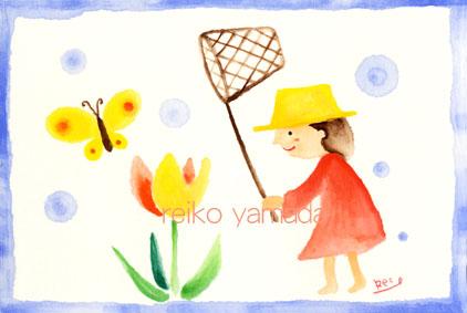 アーティストママのつれづれ日記-イラスト