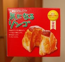 アーティストママのつれづれ日記-全国菓子博覧会