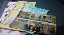 アーティストママのつれづれ日記-芸術・アート・展覧会