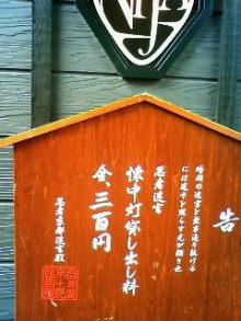 アーティストママのつれづれ日記-忍者京都迷宮レストラン