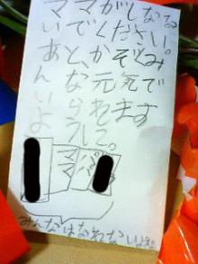 アーティストママのつれづれ日記-七夕飾り