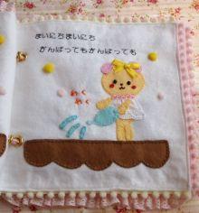 アーティストママのつれづれ日記-イラスト絵本