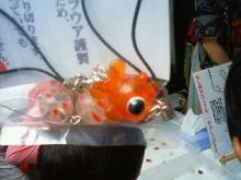 アーティストママのつれづれ日記-ガラスの金魚すくい