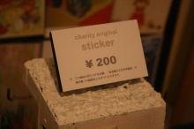 アーティストママのつれづれ日記-チャリティーイラスト展示会