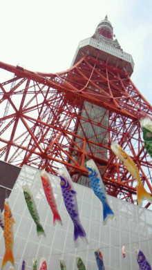 アーティストママのつれづれ日記-東京タワー スカイツリー