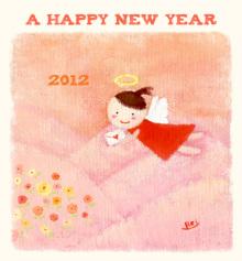 アーティストママのつれづれ日記-2012年賀状