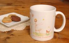 アーティストママのつれづれ日記-オリジナル名前入りマグカップ