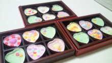 アーティストママのつれづれ日記-バレンタインチョコ作り方