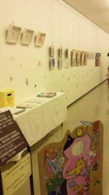 アーティストママのつれづれ日記-絵本グループ展