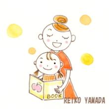 アーティストママのつれづれ日記-子供イラスト
