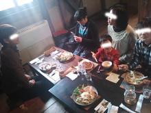 アーティストママのつれづれ日記-近江八幡ティースペース茶楽