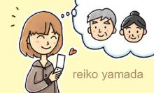 アーティストママのつれづれ日記-ひよこクラブドコモ携帯