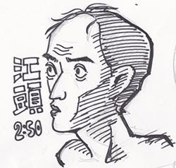 20140917-5.jpg