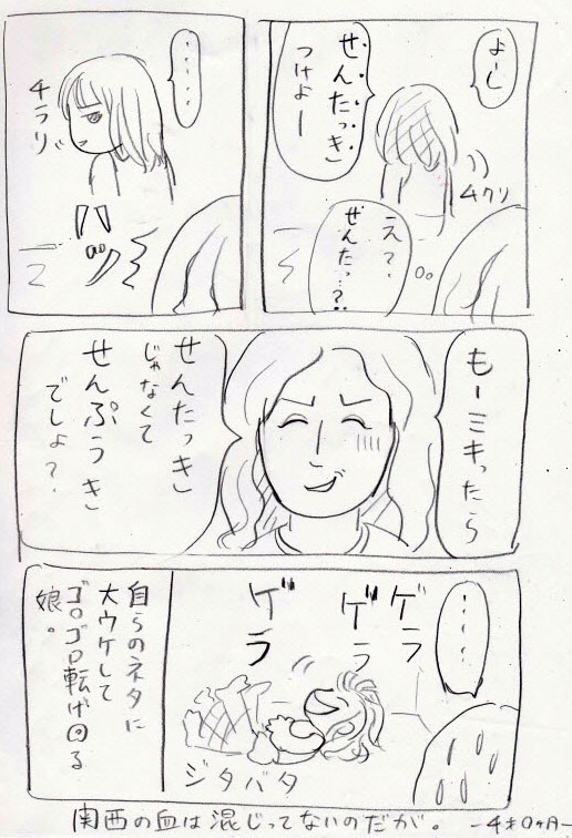 20140927-6.jpg