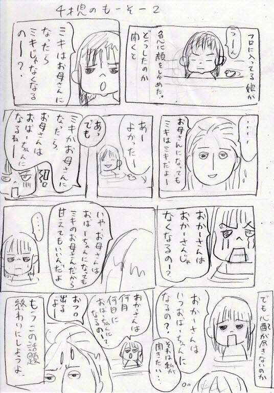 20140927-8.jpg
