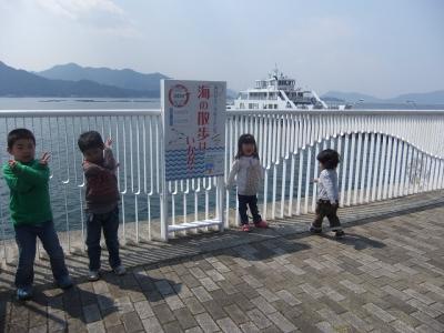 2011.03.30 呉ポー 034