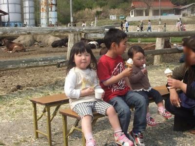 2011.04.30 福富 142