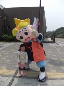 2011.04.30 福富 114
