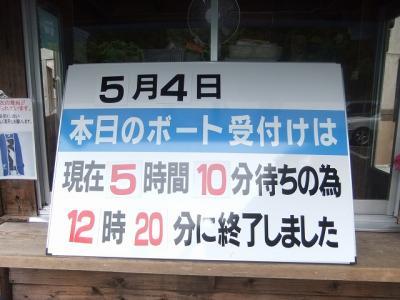 2011.05.04 熊本 045