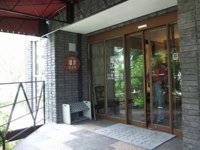 2011.06.03 鎌倉パスタ 002