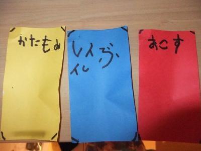 2011.06.18 参観日 019