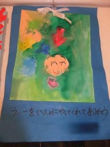 2011.06.18 参観日 013