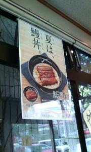 2011.07.21 懇談会 001