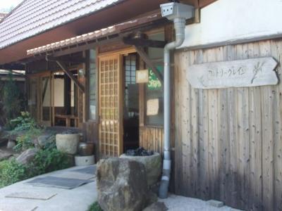 2011.08.04 大鬼谷キャンプ場 033