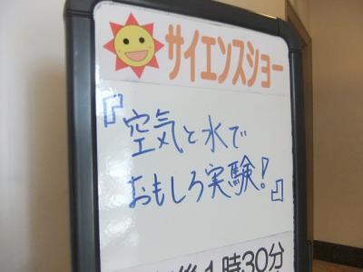 2011.08.16 資料館巡り 076
