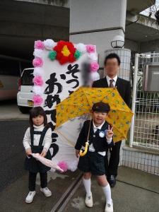 2012.03.18 卒園式 214