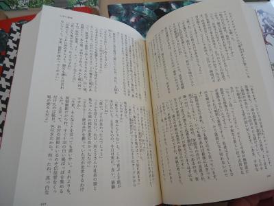 2012.03.14 晩ごはん 003