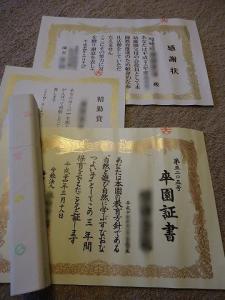 2012.03.18 卒園式 215