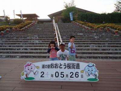 2012.05.26 テニス 063
