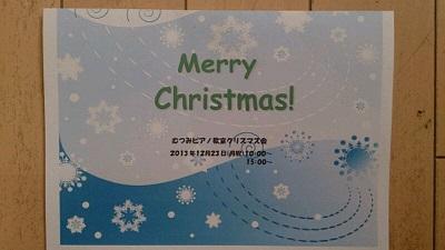 DSC_0220_201401100943376dc.jpg