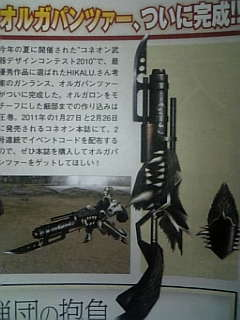 コネオン50-3