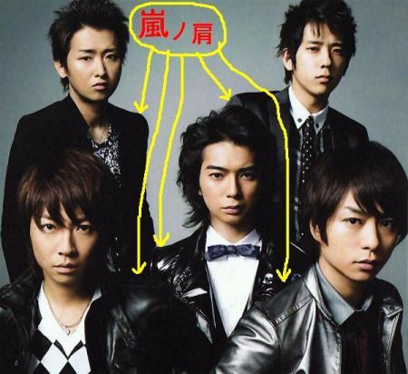 Arashi-25-01-believekumorinochikaisei_convert_20110130204528.jpg
