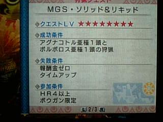 MHP3rd-41.jpg