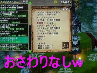 XMHF01.jpg