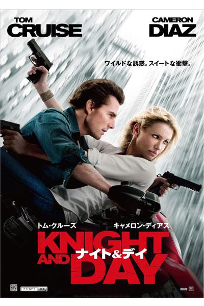 column-movie_100827_image_9.jpg