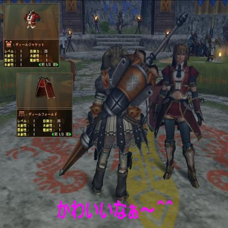 mhf_20100626_223250_015_convert_20100627193027.jpg