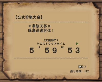 mhf_20101012_033418_343_convert_20101012192135.jpg