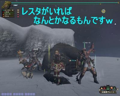 mhf_20101013_004648_328_convert_20101013202004.jpg