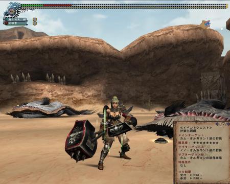 mhf_20101109_223649_343_convert_20101110224745.jpg