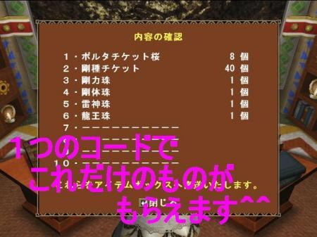 mhf_20101118_025327_093_convert_20101118043911.jpg