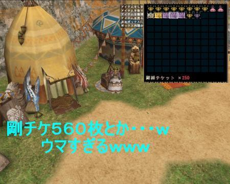 mhf_20101118_030417_406_convert_20101118043933.jpg
