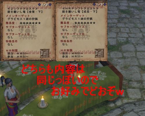 mhf_20101123_031742_500_convert_20101123061208.jpg