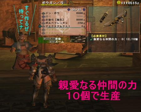 mhf_20101125_235810_120_convert_20101127011107.jpg
