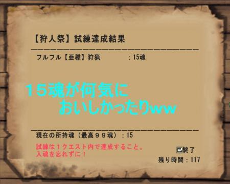 mhf_20101127_032037_656_convert_20101127065452.jpg